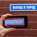 """""""Google Translate"""" с нова функция за пътуване"""
