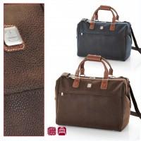 Пътна чанта GABOL 42 см. - Siena 110410